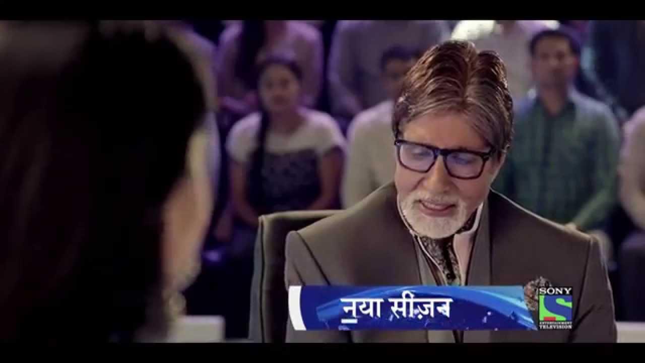 Brand Saga Kaun Banega Crorepati Marketing Strategy that made ...
