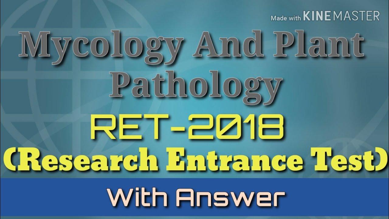 Download Mycology And Plant Pathology RET-2018 solve Question paper