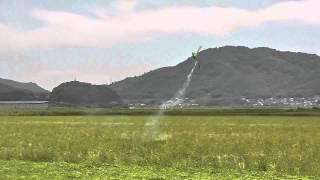 T-REX700N DFC Mini V-bar 3D Flight&Crash Down