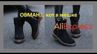 🌸 обувь из кожи🌸кот в мешке🌸 СПОР 🌸 #AliExpress