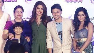 Baixar Full Video: Priyanka Chopra At Her Marathi Production Film Kay Re Rascala Press Meet
