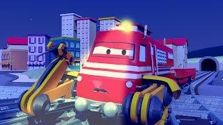 Поезд Трой и Строитель Трой в Автомобильный Город | Мультфильм для детей