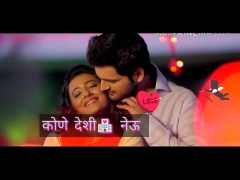 Govyacha kinaryav   Ruperi walu soneri lata   Marathi song   Marathi whats app status