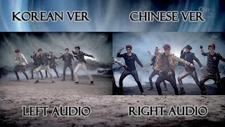 Video EXO - MAMA (Korean Chinese MV Comparison) download MP3, 3GP, MP4, WEBM, AVI, FLV April 2018