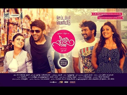 Raja Rani Movie Touching BGM Ringtone - 3