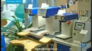 Стоматологическое оборудование АВЕРОН(Стоматологическое оборудование, оборудование для зуботехнических лабораторий АВЕРОН. http://www.yaraveron.ru., 2011-10-01T18:08:50.000Z)