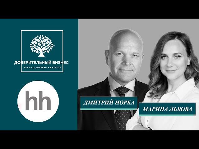 HeadHunter Как не убить творчество и соблюсти процессы в компании