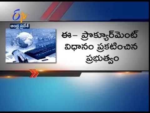 AP Govt  Issues Clear Guidelines For E Procurement For The Developement Of IT Sector