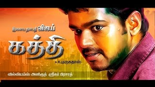 Thalabathi Kaththi ஆயிரம் கத்தி(1000 Kaththi) Chennai Super Hit Gana Song- RedPix-24x7