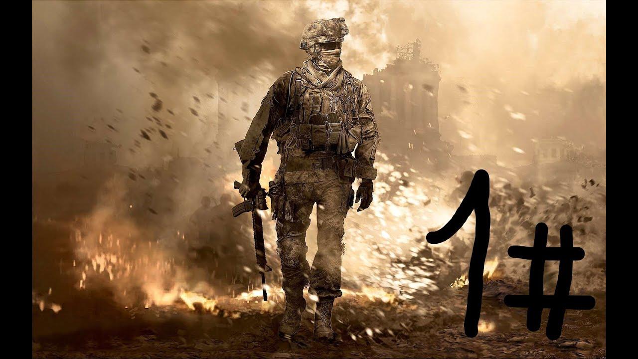 Call of Duty Modern Warfare 2 Remastered #1