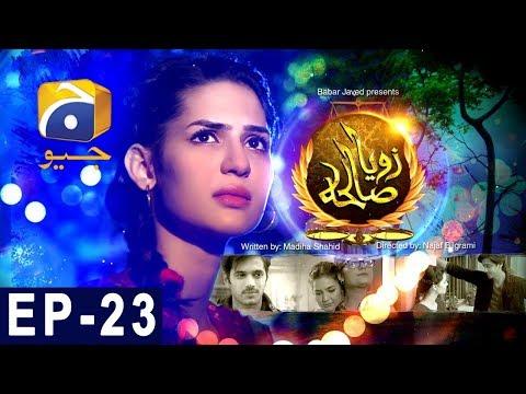 Zoya Saliha - Episode 23 - Har Pal Geo