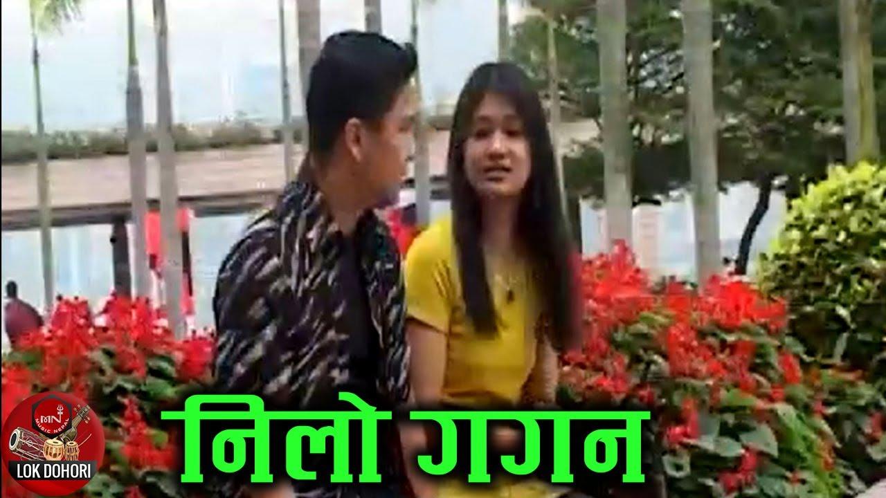 निलो गगन Neelo Gagan - Khadga Garbuja | Nepali Song