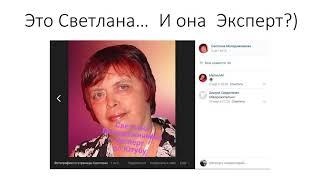 Как заработать на youtube. Как заработать в интернете. Заработок с помощью Вконтакте. Часть 5
