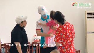 Proud of you  - Han Hong love charity foundation - Wang YiBo - Vương Nhất Bác