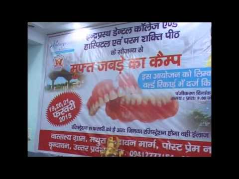 World Record Event - Free Denture Camp