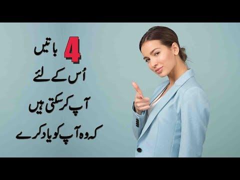 Zaicha | Kundli | Horoscope in Urdu & Hindi - Part 34 by