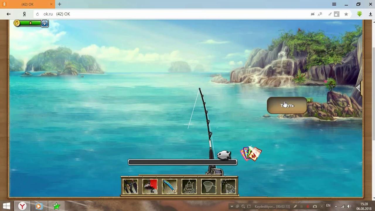 как в игре рыбное место заработать деньги