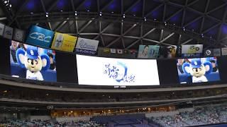 【中日ドラゴンズ & BOYS AND MEN】ドラMAX!!! 〜オレらの憧れ竜戦士〜