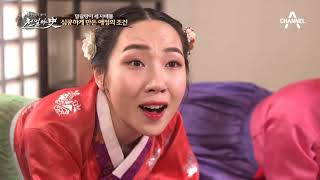 세 자매를 심쿵하게 만든 애정의 조건?! 거의 하트시그널 김현우급 인기