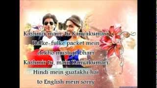 Gambar cover Kashmir Main Tu Kanyakumari lyrics