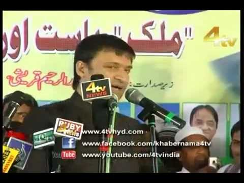 Akbaruddin Owaisi (MIM, MLA) Provocative Speech Instigating Communal Hatred at Nirmal, Adilabad.flv Travel Video
