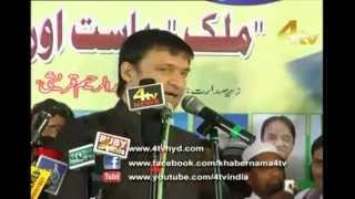 Akbaruddin Owaisi (MIM, MLA) Provocative Speech Instigating Communal Hatred at Nirmal, Adilabad.flv
