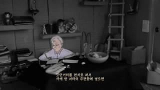 3. 나미야 잡화점의 기적