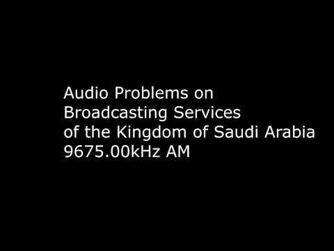 Audio Issues - Saudi Arabia Broadcasting