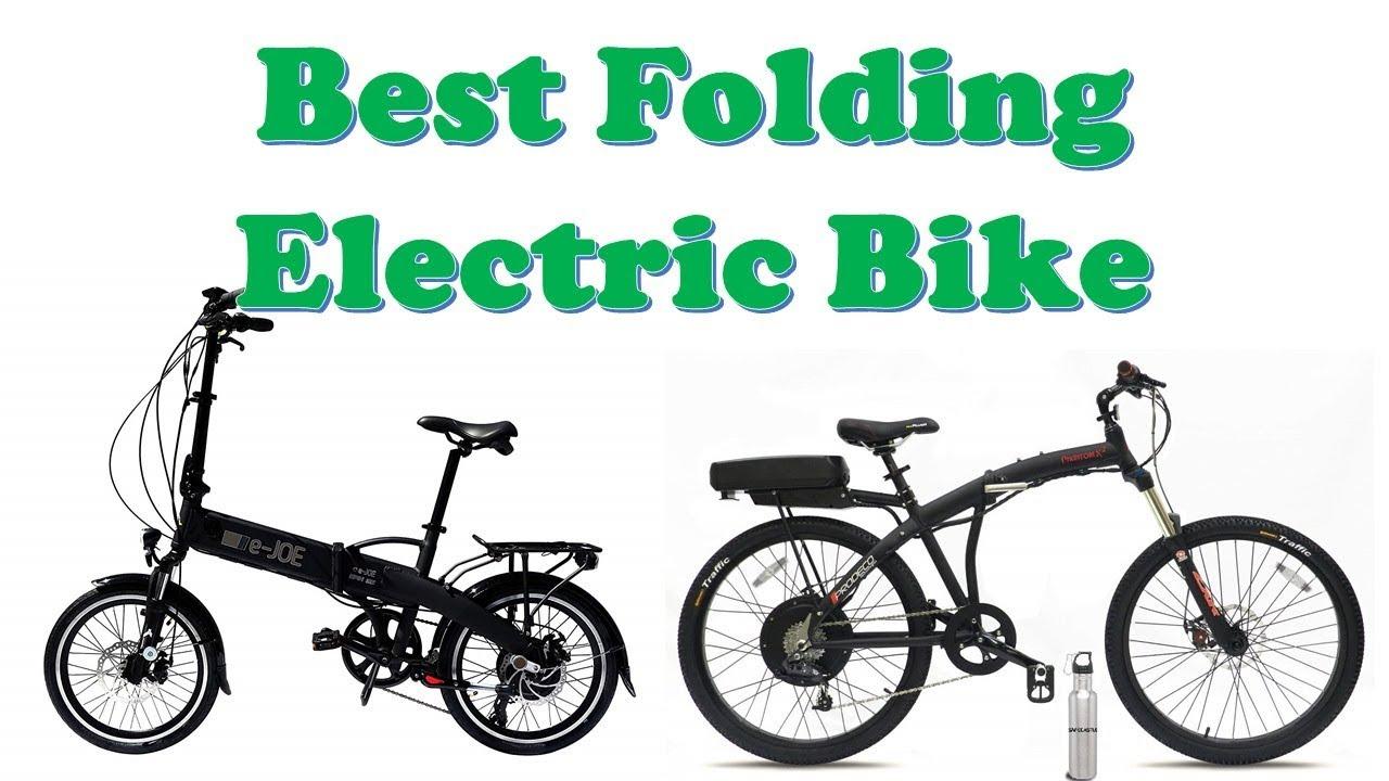 8e5c65bc3d9 Top 10 Best Folding Electric Bike - YouTube