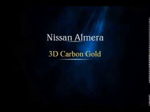 (EA) Обтяжка виниловой пленкой Nissan Almera 3D Carbon