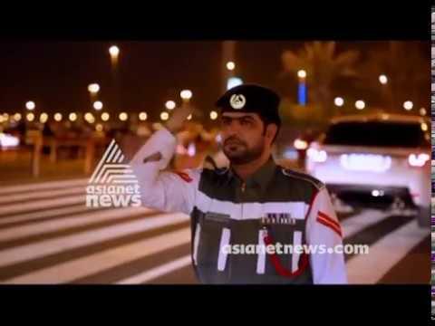 Dubai Global Village Police Station  | Gulf Round up 6 Apr 2018