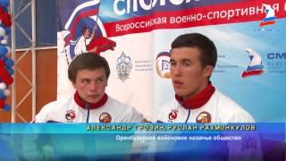 Армейский рукопашный бой на  Всероссийской спартакиаде допризывной казачьей молодежи