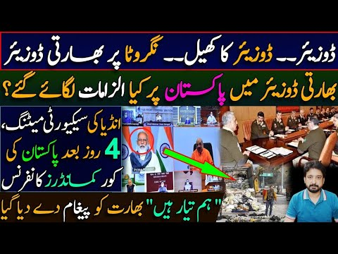 Pakistan's 🇵🇰 CLEAR MESSAGE TO India 🇮🇳   Indian Dossier on Nagrota Incident    Essa Naqvi