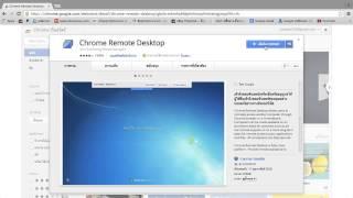 How to install metatrader on ubuntu chrome