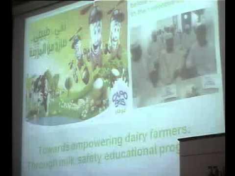 Professorship Lecture Prof Ibtisam Elias Mohammed Zubair,University of Khartoum