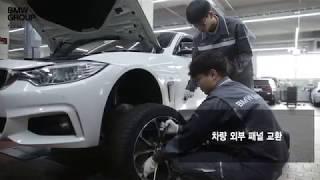 Daily Life of Ausbildung Trainee in BMW