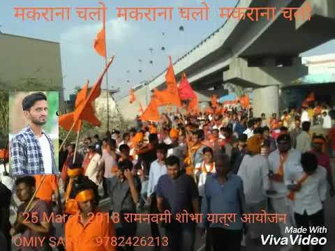Kasam Ram ki khate Hain Mandir wahi Banayenge