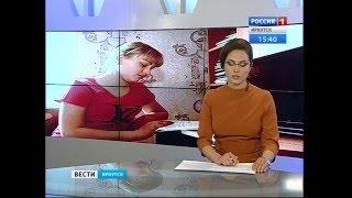 """Семье Яне Якимовой нужна ваша помощь. У девочки сахарный диабет, """"Вести-Иркутск"""""""