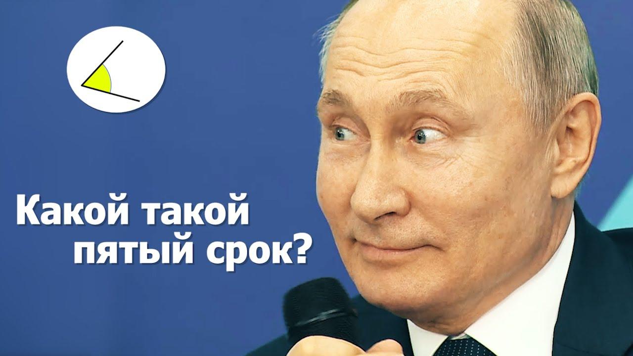 Путин совершил антиконституционный переворот. Закрытие границы с Белоруссией.