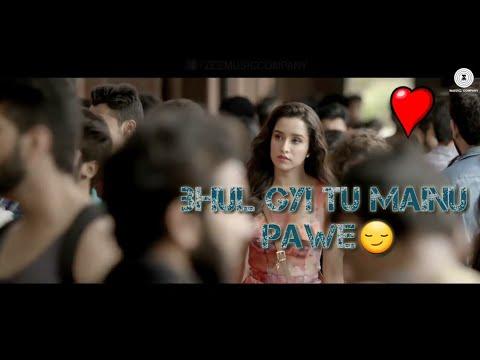 akhiyan nu chen na aave mp4 download