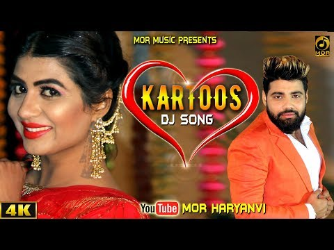Kartoos || Sonika Singh & Deepak Yadav || Ruchika & Gagan || New Haryanvi D J Song 2019 || Mor Music