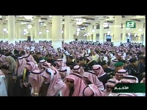 Suudi Arabistan Kralı Abdullah Toprağa Verildi