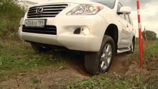 Lexus Off-Road Master Class