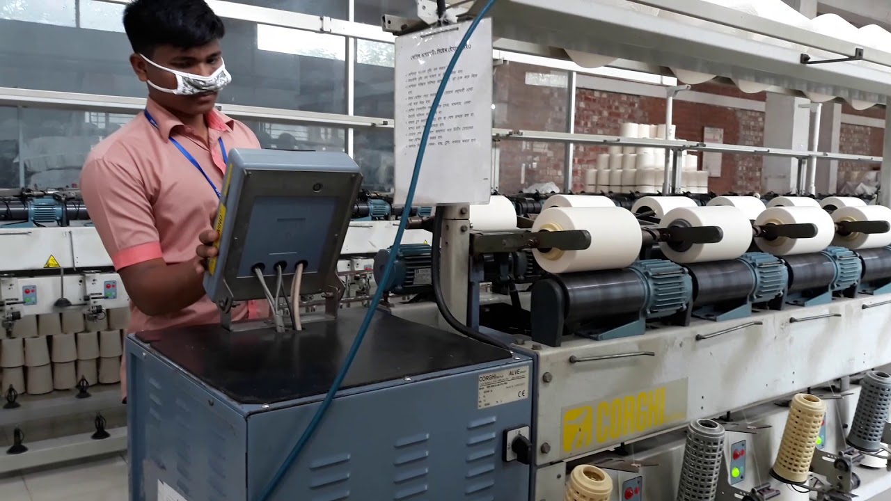 Bangladesh EPZ Textile LTD || Soft Winding Section 2018 || Textile Cotton  Yarn ||