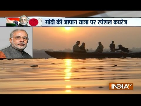 PM Modi Wants To Develop 'Kashi' On 'Kyoto' Model - India TV