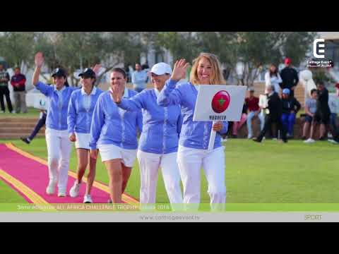 13ème édition de ALL AFRICA CHALLENGE TROPHY Tunisia 2016  Carthage Event Tv