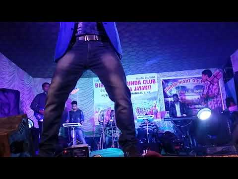 Laske kamar, Singer Ajay biswkarma.band harsh orchestra night.sound RITA MIKE SUPPLY nagrakata