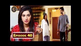 Dard Ka Rishta Episode 40 - Top Pakistani Drama