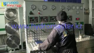 Випробування гідронасоса МН 250 100