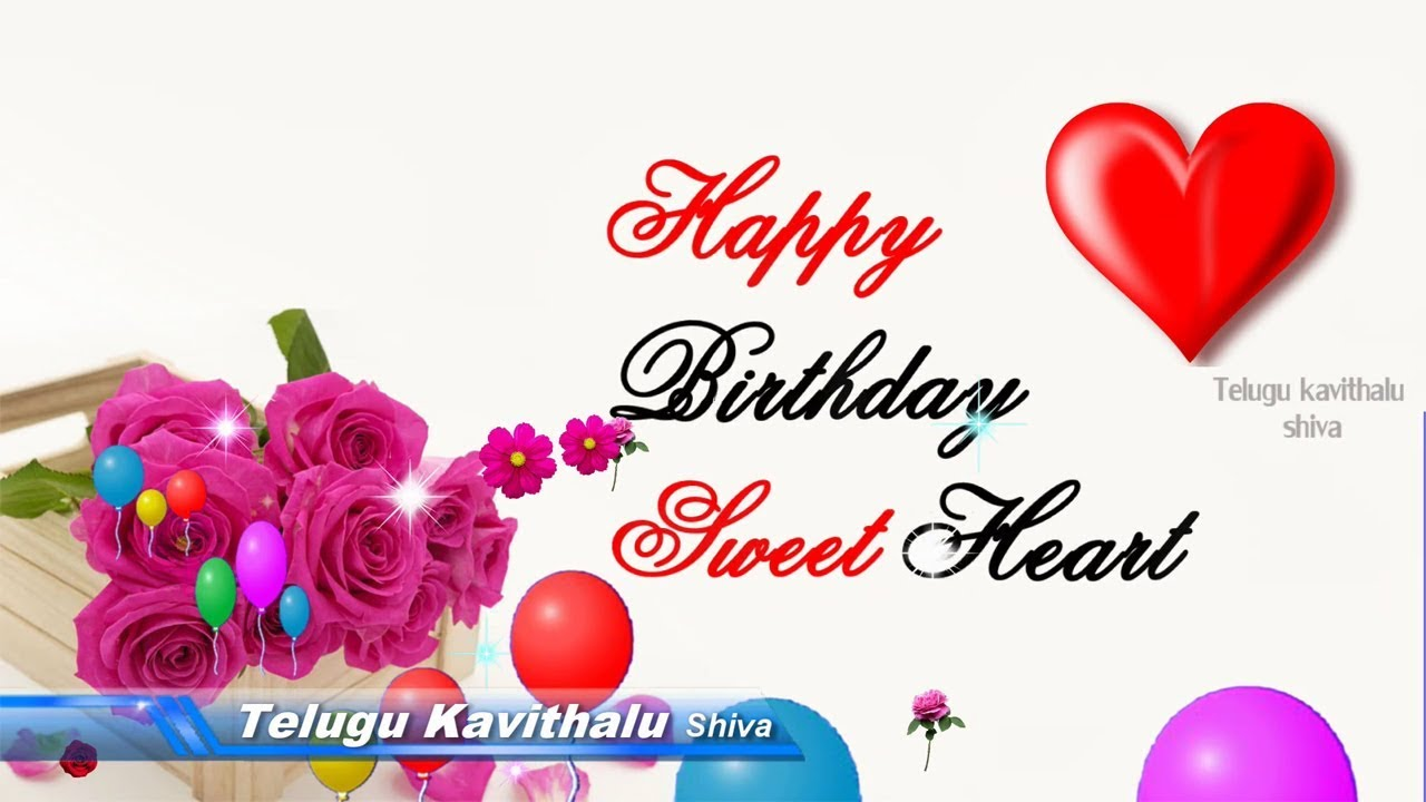 Happy Birthday Images Telugu Love
